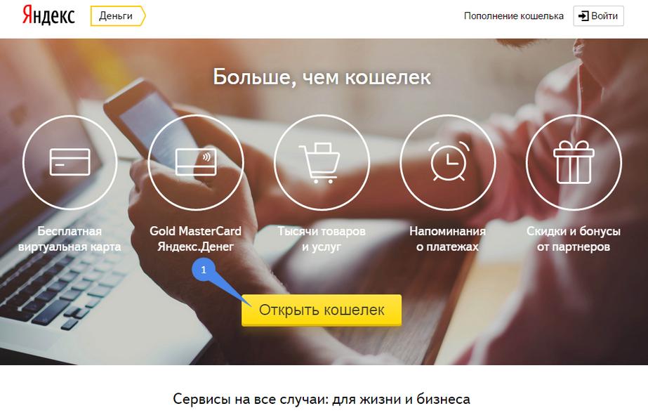 Сбербанк как сделать виртуальную карту